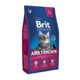 Cat Adult Chicken (8 кг) сухой корм с курицей для взрослых кошек всех пород