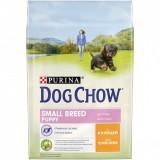 Dog Chow Puppy Small Breed С курицей для щенков малых пород 2.5кг