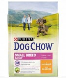 Dog Chow Small Breed С курицей для собак малых пород 7.5кг