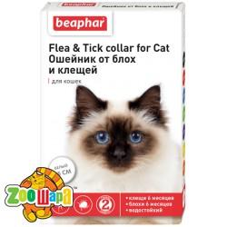 Beaphar (Беафар) Ошейник против блох и клещей  для кошек 35см белый