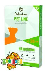 Palladium Pet Line №3 Ошейник противопаразитарный для собак малых пород 35см (имидаклоприд+флуметрин)