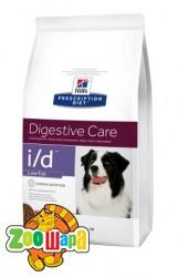 Hill's Сухой корм для собак Prescription Diet I/D Low Fat при желудочно-кишечных заболеваниях (12 кг)