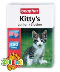 Beaphar (Беафар) Kitty's Junior Biotine 1000 табл