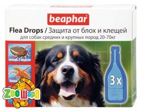 Beaphar (Беафар) Капли от блох и клещей для средних и крупных собак 3 пипетки