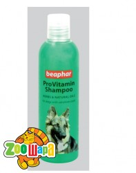 Beaphar (Беафар) Шампунь l для щенков с чувствит. кожей 250 мл.