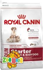 1.Royal Canin (Роял Канин) Medium Starter, 1 кг