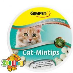 Gimpet Cat-Mintips 330 шт