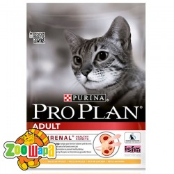 Pro Plan (Проплан) С курицей 10 кг