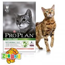 Pro Plan (Проплан) Sterilised. С индейкой , корм для стерилизованных кошек 10 кг