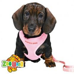Trixie Шлея-жилетка с поводком для щенков и мелких собак (26-34 см / 10 мм, 2 м) розовая