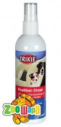 Trixie спрей антигрызин 150 мл