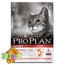 Pro Plan (Проплан) С лососем 1,5 кг