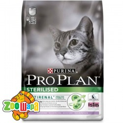 Pro Plan (Проплан) Sterilised. С индейкой, корм для кастрированных котов, 1,5 кг