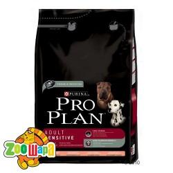 Pro Plan (Проплан) Sensitive. С лососем, для взрослых собак склонных к алергии 14 кг