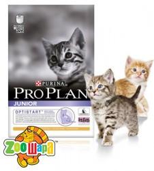 Pro Plan (Проплан)  Junior. С курицей для котят 400 гр