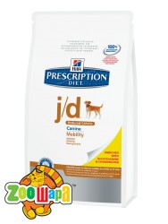 Hill's PD Canine J/D 2 кг