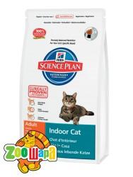 Hill's Сухой корм для взрослых кошек Science Plan Adult Indoor живущих внутри помещений ( 300 г)