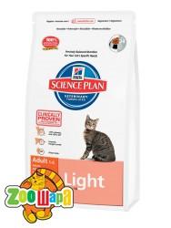Hill's Сухой корм для взрослых кошек Science Plan Adult Light при малоактивном образе жизни и склонности к полноте (1,5 кг)