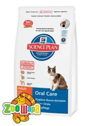 Hill's Сухой корм для взрослых кошек Science Plan Adult Oral Care для ухода за полостью рта (250 г)