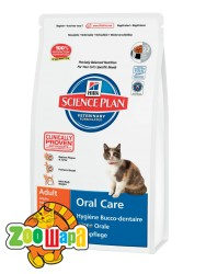 Hill's Сухой корм для взрослых кошек Science Plan Adult Oral Care для ухода за полостью рта ( 5 кг )