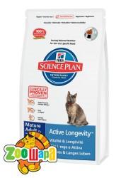 Hill's Сухой корм для пожилых кошек Science Plan Mature Adult 7+ Active Longevity для почек и других внутренних органов ( 10 кг)