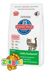 Hill's Сухой корм для котят Science Plan Kitten Healthy Development для здоровья иммунной системы и внутренних органов (400 г)