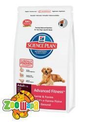 Hill's SP Can Adult AdvFitness LB Ch сухой корм для взрослых собак больших и гигантских пород с ягненком и рисом 3 кг