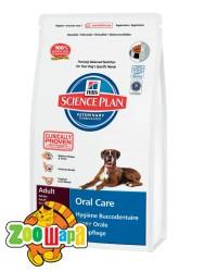 Hill's SP Can Adult OralCare сухой корм для взрослых собак для ухода за полостью рта с курицей 5 кг