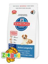 Hill's Сухой корм для пожилых собак средних пород Science Plan Mature Adult 7+ Active Longevity Medium (12 кг)