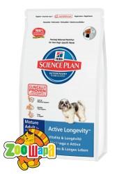 Hill's SP Can MatureAdult7+ ActLongevity Mini Ch сухой корм для пожилых собак мелких пород 1 кг