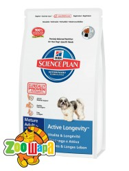 Hill's Сухой корм для пожилых собак мелких пород Science Plan Mature Adult 7+ Active Longevity Mini (3 кг)