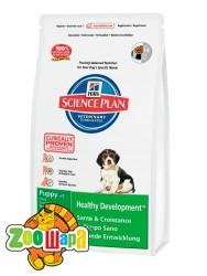 Hill's Сухой корм для щенков средних пород Science Plan Puppy Healthy Development для здорового иммунитета (1 кг) с ягненком и рисом
