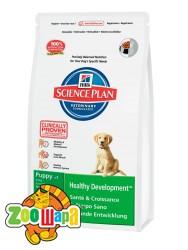 Hill's SP Puppy HDev LB Ch  сухой корм для щенков больших и гигантских пород с курицей 2,5 кг