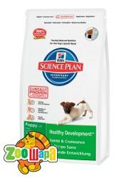 Hill's Сухой корм для щенков маленьких пород Science Plan Puppy Healthy Development Mini для иммунитета и подвижности (3 кг)