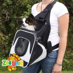"""Trixie Рюкзак-переноска """"кенгурятник"""" для собак нейлон 30"""