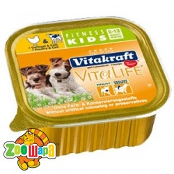 Vitakraft VitaLife д/щенков курица с ягн., 150 гр