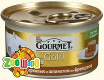 Gourmet Gold З качкою, морквою, шпинатом. Шматки у паштеті 85 г