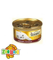 Gourmet Gold З куркою ,печінкою. Шмат у підл. 85 г