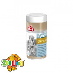 8in1 Кормовая добавка для собак с глюкозамином Excel Glucosamine (55 таблеток)