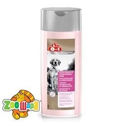8in1 Увлажняющий бальзам-кондиционер для собак всех пород (250 ml)