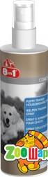 8in1 Спрей для приучения щенка к месту туалета, 230 ml
