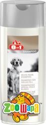"""8in1 Шампунь для собак """"Белая жемчужина"""" 250 ml"""