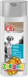 8in1 Шампунь для собак для чувствительной кожи Sensitive (250 мл)