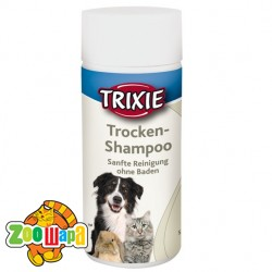 Trixie сухой шампунь для животных, 200 гр.