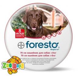 Bayer Foresto ошейник от блох и клещей для собак средних и крупных пород (70 см)