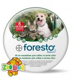 Bayer Foresto ошейник для кошек и собак мелких пород, 38 см
