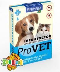 Природа Инсектостоп  ProVET капли а/б для взрослых собак и кошек