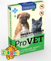 Природа Инсектостоп  ProVET капли а/б для щенков и котят