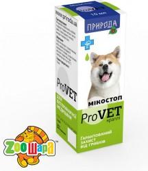 Природа Микостоп  ProVET (д/кошек и собак) капли 10мл