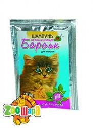Природа Шампунь Барсик  15мл антиблошиный для кошек